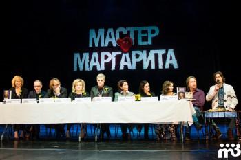 Пресс-конференция, посвящённая 100-му спектаклю «Мастер и Маргарита»
